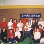 Master Wu with students in Japan in 2003.