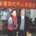 Amin Wu with 4th generation Wu style Tai Chi  Master Li Binci in Beijing, China in  2002.