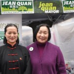 Master Wu with Oakland City Mayor, Ms.Jean Quan. Celereates 2011 Lunar New Year.