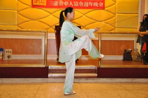 One form from Tai Chi Sword performance by Master Amin Wu