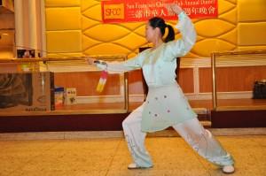 Tai Chi Sword by Master Amin Wu
