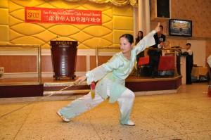 A Tai Chi Sword form by Master Amin Wu