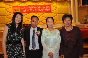 Picture of Master Amin Wu with SFCC President Florence Kong and event's organizers
