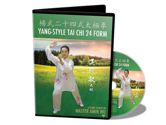 吳阿敏太極 Wu Amin Taichi